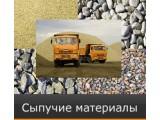 Логотип Микатор, ООО