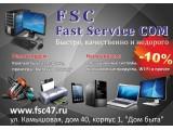 Логотип Fast Service COM ИП