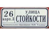 Логотип Ателье по Ремонту Одежды и Пошиву Штор. Химчистка