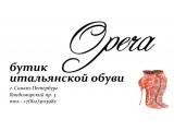 Логотип Operashoes, OOO