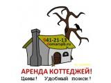 Логотип Туристическая компания Домар