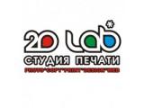 Логотип 2D-lab, студия печати