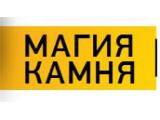 Логотип Магия Камня