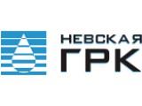 Логотип Невская геологоразведочная компания