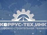 Логотип Коррус-Тех,Инк, ЗАО, торговая компания
