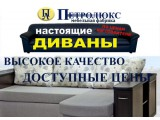 Логотип Петролюкс, ООО