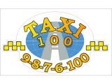 Логотип Такси 100
