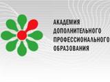 Логотип Академия дополнительного профессионального образования