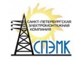 Логотип СПЭМК, ООО