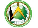 Логотип Гео Инженерные Изыскания, ООО
