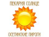 Логотип Пироги Солнце