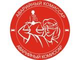 Логотип Аварийный Комиссар
