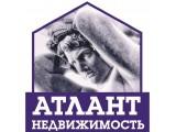 """Логотип """"АН""""Атлант-Недвижимость"""""""