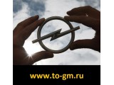 Логотип GM Сервис