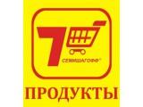 Логотип 7 Шагов, сеть магазинов