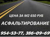 """Логотип ООО """"СРК """"АВТОДОР"""""""