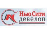 Логотип Нью Сити Девелоп