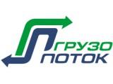 Логотип ООО «Грузо-поток» - грузоперевозки