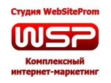 Логотип Студия WebSiteProm