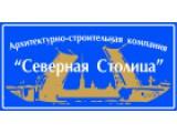 Логотип АСК Северная столица, ОО