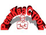 Логотип РемКваСтрой