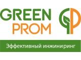 Логотип ГРИН-Пром, ООО