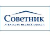 """Логотип ООО """"Агенство Недвижимости Советник"""""""