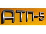 """Логотип ЗАО """"АТП-5"""""""