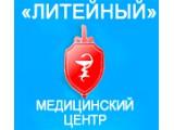 Логотип Медицинский центр «Литейный», ООО