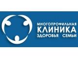 Логотип Многопрофильная клиника здоровья семьи, ООО