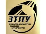 Логотип Трубпромурал