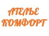 Логотип Ателье  Комфорт