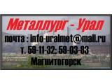Логотип Металлург-Урал