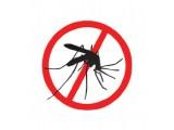 Логотип Комар-сервис