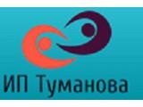 Логотип ИП Туманова