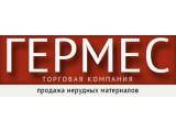 Логотип Нерудно логистическая торговая компания Tk-germes