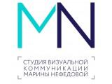 """Логотип """"Студия визуальной коммуникации Марины Нефедовой"""""""