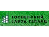 Логотип Тосненский завод теплиц