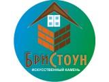 Логотип БриСтоун
