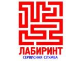 "Логотип Сервисная служба ""Лабиринт 78"""