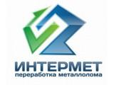Логотип Интермет, ООО