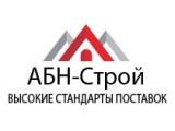 Логотип АБН-Строй, ООО