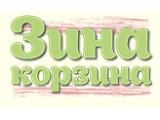 Логотип Интернет магазин Зина-Корзина