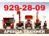 Логотип ЩЕБЕНЬ ПЕСОК ГРУНТ ЩПС ПГС купить с доставкой СПб