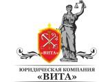 """Логотип Юридическая Компания """"ВИТА"""""""