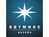 Логотип Артмикс Дизайн