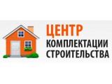 Логотип Ватра, ООО