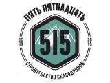 Логотип 515