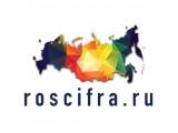 Логотип Росцифра