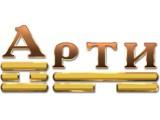 """Логотип """"Арти"""" - строительная компания"""
